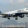 Azul pode adiar ou cancelar encomendas à Embraer dependendo de mudanças em aviação regional